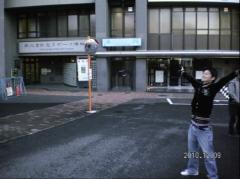 20101209秩父宮記念スポーツ博物...